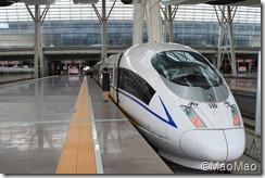 China 2012 052